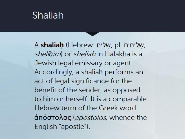 shaliah